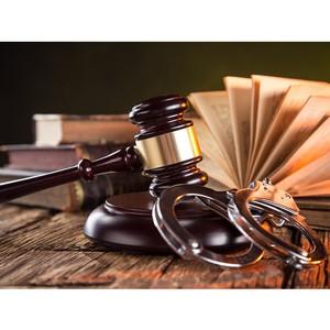 АО «Дикси Юг» получило еще один штраф за создание дискриминационных условий поставщикам