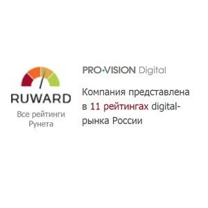 Pro-Vision Digital � ���-50 �������� SMM-�������� Ruward