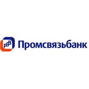 Промсвязьбанк предлагает клиентам новую услугу «Звонок с сайта»