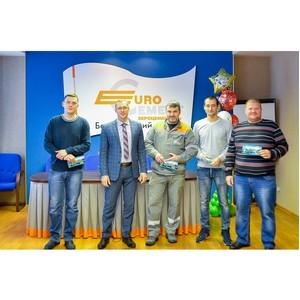 «Белгородский цемент» взял серебро среди предприятий холдинга «Евроцемент груп» по итогам 2018 года