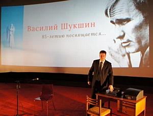 Преподаватель АлтГУ стал ведущим XI Международного кинофестиваля «Лучезарный ангел»