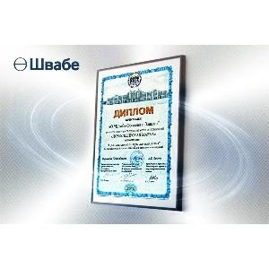 Тепловизионный прицел «Швабе» удостоен «Новосибирской марки»