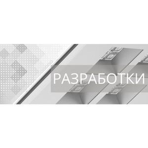 """Новый раздел """"Разработки"""" на официальном сайте компании"""