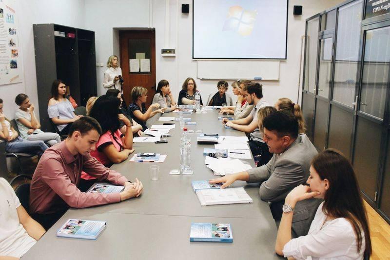 Перспективы медиаобразования России разносторонне рассмотрели в РГУПС