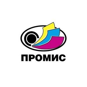 """1С:Апрель Софт внедрил 1С:Документооборот КОРП в ОАО """"Промис"""""""