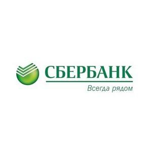 Сбербанк начал выпускать бесконтактные карты «Мир»