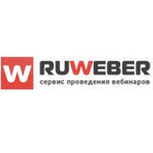 Обзор сервиса проведения вебинаров Ruweber