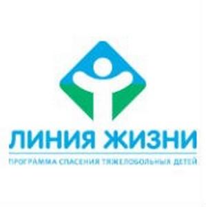 Открытие первой в России благотворительной Галереи детского творчества