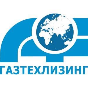 «Газтехлизинг» завершил поставку дорожной спецтехники ведущему предприятию Забайкалья