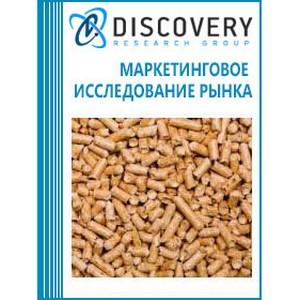 Анализ рынка топливных гранул (пеллет) и брикетов в России
