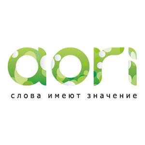 За последний год 55% компаний - представителей малого бизнеса в России увеличили рекламные бюджеты