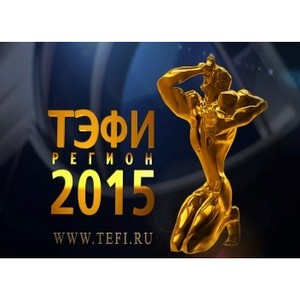 «ТЭФИ-Регион» 2015 в конгресс-отеле «Маринс Парк Отель Нижний Новгород»