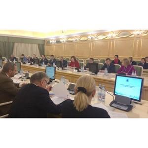 Ёкологическую безопасность јрктики обсудили в —алехарде