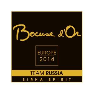 Россия впервые участвует в европейском отборочном туре конкурса Bocuse d'Or