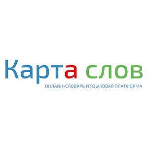 Российская компьютерная программа учится различать человеческие эмоции