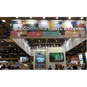 Южная Корея на MITT: медицинский туризм и зимние Олимпийские игры