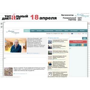 «Блог редакции» от «Между строк» – только хорошие новости