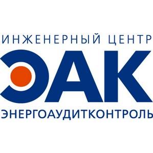 ИЦ «ЭАК» выполнит комплекс работ для филиалов ОАО «МРСК Центра и Приволжья» и «Тюменьэнерго»