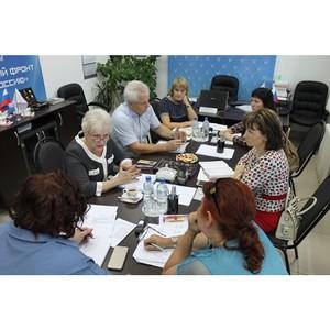 Активисты ОНФ обсудили с минздравом Амурской области вопросы реализации общественных предложений