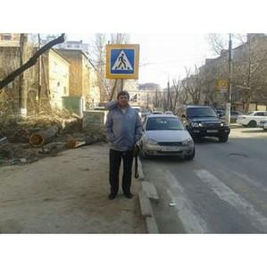 """Активисты ОНФ Дагестана проверили """"Безопасный маршрут """"Дом - школа - дом"""""""