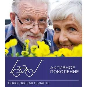 Вологодские НКО привлекли 700 тысяч рублей на реализацию проектов по активному долголетию