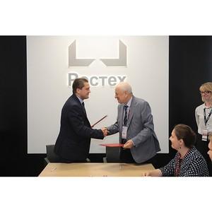 «Швабе» и физический факультет МГУ подписали соглашение о сотрудничестве