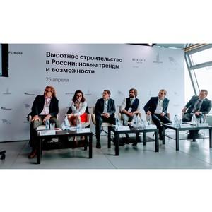«Метриум»: 20% предложения новостроек Москвы сконцентрированы в небоскребах