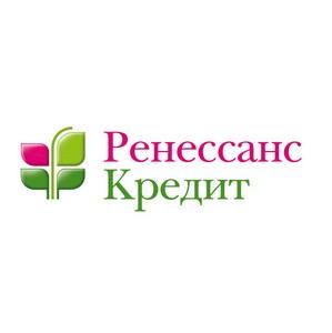 «Ренессанс Кредит» открыл отделения в Пятигорске и Саранске