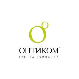 ГК «ОптиКом» запускает новое направление услуг для гостиниц, кафе и ресторанов – «ОптиКом Клининг»