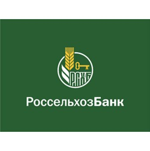 Портфель инвестиционных кредитов Тверского филиала Россельхозбанка превысил 7,3 млрд рублей