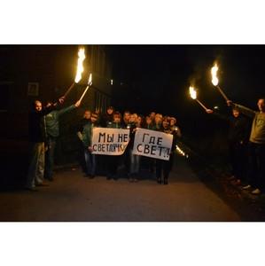 «Мы не светлячки!»