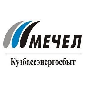 «Кузбассэнергосбыт» поможет Кемеровскому дому-интернату сэкономить на оплате электроэнергии