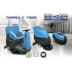 Пополнение в модельном ряду Becker: поломоечная машина Becker А12 Rider