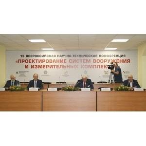 Всероссийская научно-техническая конференция в НТИИМ