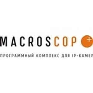 MACROSCOP Клиент для Android: контроль над объектом из любой точки мира