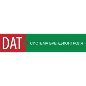 Медицинский бизнес России ужесточает борьбу с контрафактом