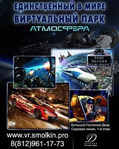 Уникальный парк развлечений открылся в Петербурге в Большом Гостином Дворе