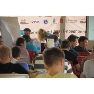 IT-предприниматели Пермского края протестировали Интернет от Ростелеком