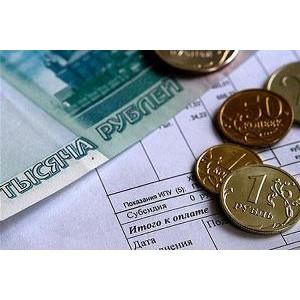 В 2016 году размер пени будет рассчитываться по-новому