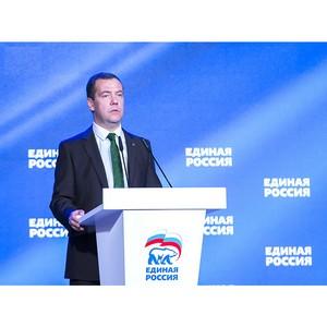 Выездное заседание фракции «Единая Россия» в Госдуме завершилась выступлением Д. Медведева