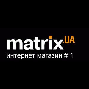 Интернет-магазин Matrix.ua открывает новый сайт и совершенствует технологии в обслуживании клиентов.