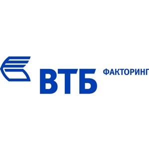 ВТБ Факторинг – лидер российского рынка факторинга по итогам 9 месяцев 2012 г
