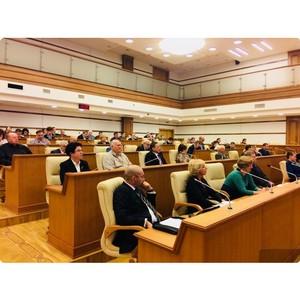 В Екатеринбурге прошел III Антикоррупционный форум