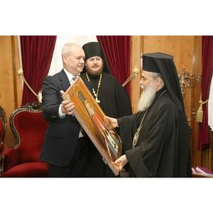 Икона архиепископа Крымского Луки в дар Патриарху Феофилу III