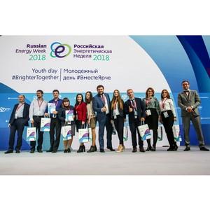 Совет молодежи «Тверьэнерго» стал призером форума «Российская энергетическая неделя»