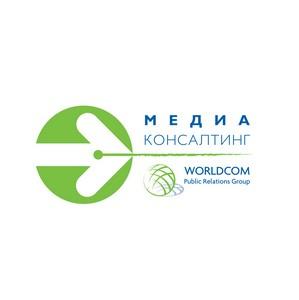Worldcom PR Group удостоила главной награды PR-проект российского агентства «Медиа-консалтинг»