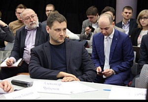 """Qiwi приняла участие в конференции """"Влияние блокчейна на юридическую практику: возможности и барьеры"""""""