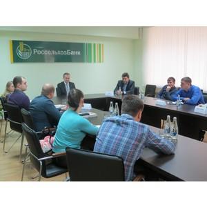 В Белгородском филиале Россельхозбанка обсудили цены и спрос на сельхозтехнику в регионе