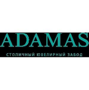 Новогоднюю кампанию Адамас открывает кинопремьера