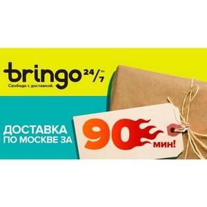 Bringo начал привлекать курьеров по системе краудсорсинга